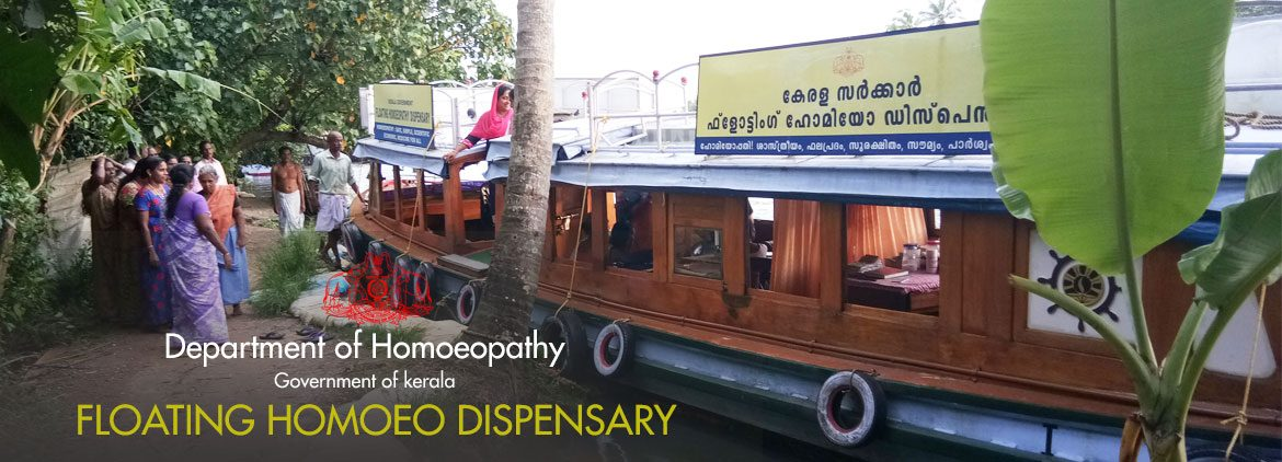 Floating Homoeo Dispensary